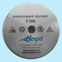 Поисковый магнит F200.